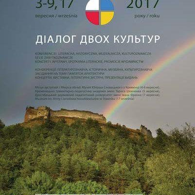 Dialog Dwóch Kultur – 2017