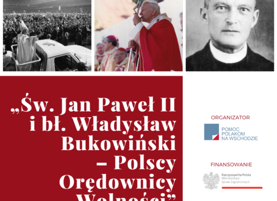 """WYSTAWA """"POLSCY ORĘDOWNICY WOLNOŚCI"""""""