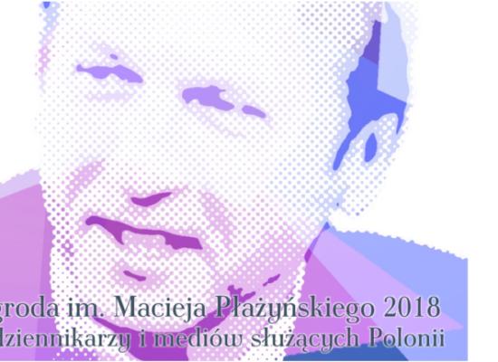 Laureaci Nagrody im. Macieja Płażyńskiego 2018