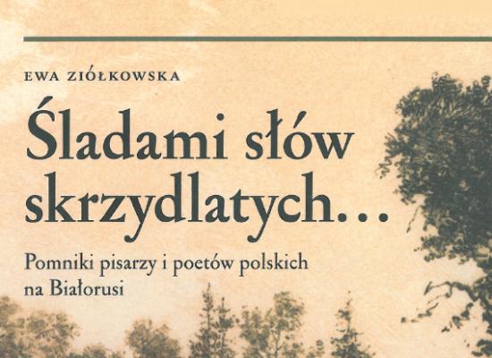 Śladami polskich literatów na Białorusi