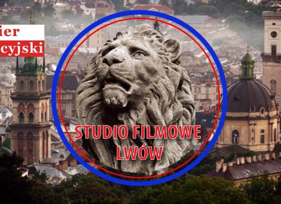 """Wsparcie projektu """"Studio Filmowe Lwów"""""""