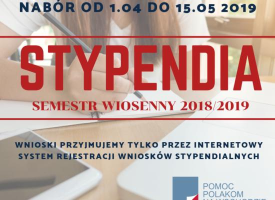 NABÓR WNIOSKÓW STYPENDIALNYCH NA SEMESTR WIOSENNY 2018/2019 ROZPOCZĘTY