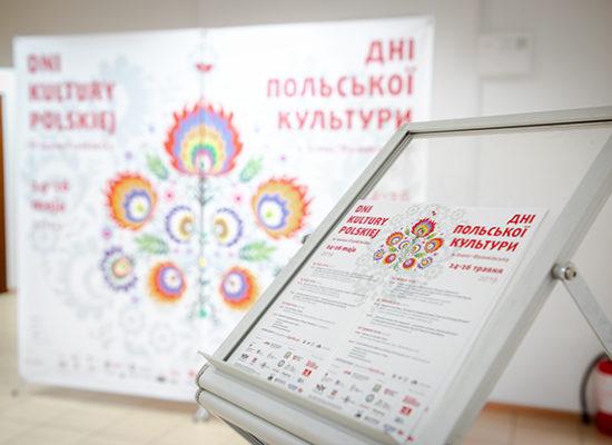 4. Dni Kultury Polskiej w Iwano-Frankiwsku (d. Stanisławowie)